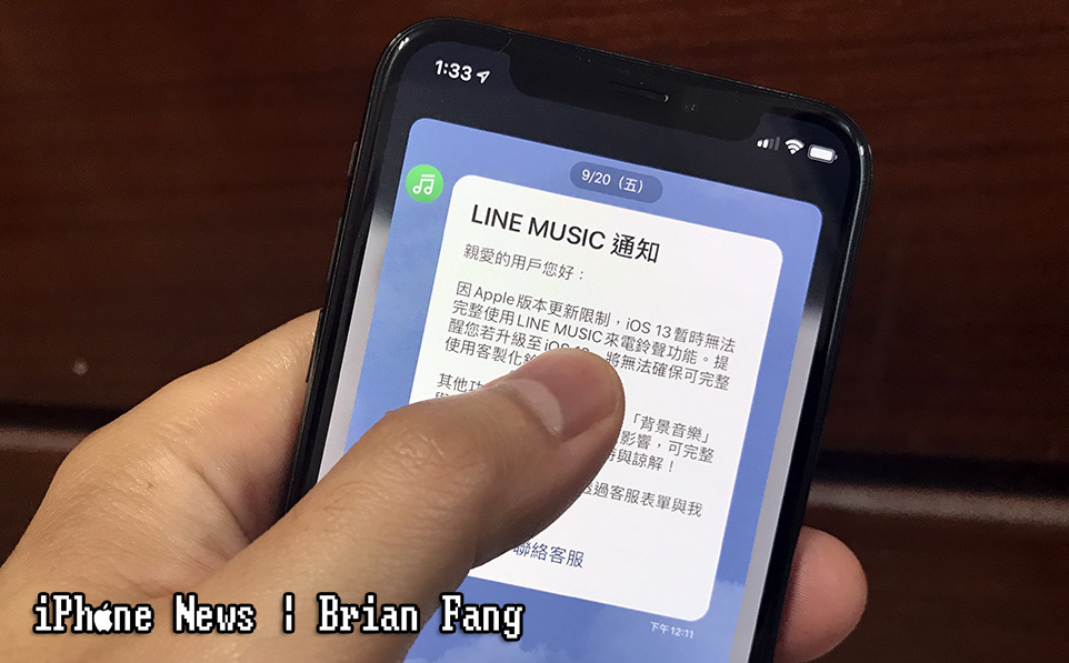 LINE Haptic Touch in iOS 13