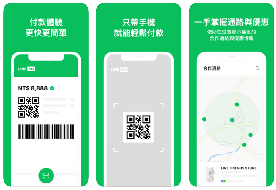LINE Pay for iPhone